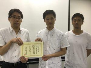 泉総合法律事務所主催の交通事故セミナーへ行ってきました!